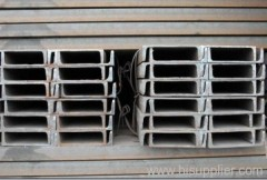H beam steel bar