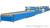 new type heat-preserving composite wall board production line