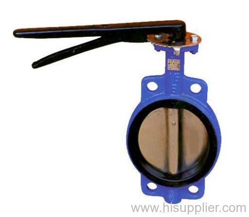 soft seal wafer type butterfly valve
