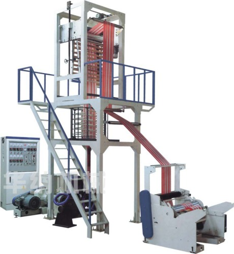 HDPE double colour film blowing machine set