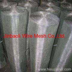 Aluminum Insect window screen