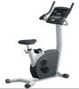 Commercial upright bike/trainer bike/exercise bike