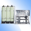 Water Filtration Equipment plant