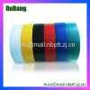 Colourful foam tape