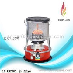 low consume warm fast safety high-quality kerosene heater