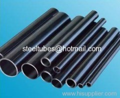 fuel injection pipe