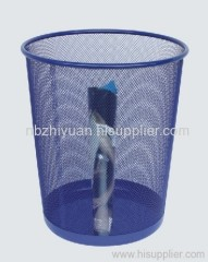 Purple Metal Mesh Dustbin