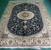 Persian Silk Rug/Carpet : 230 Lines Silk Carpet