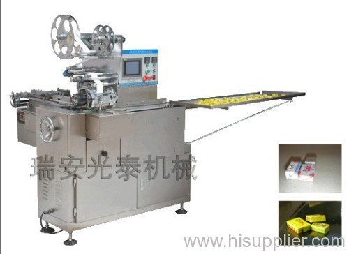 Folding Type Packing Machine