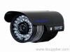 ir outdoor cctv camera
