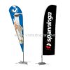 flag banner,flying banner,teardrop banner,feather banner