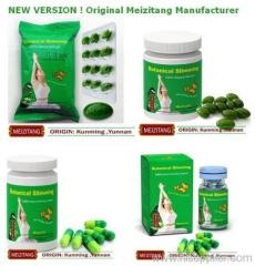 New Meizitang slimming products