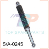 Motorcycle Rear Shock Absorber