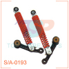 motorcycle front shock absorber