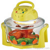 yellow color halogen oven