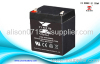 Valve Regulated Sealed Lead-Acid Battery /home alarm battery / ups battery / storage battery