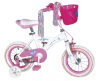 BMX bicycle,BMX bike,children bicycle,children bike