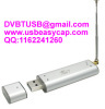 USB ISDB-T TV Stick