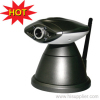 Apexis IP camera