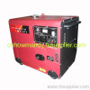 5kw silent single-phase diesel generator set