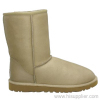 UGG 5842 Classic Short Metallic Sheepskin Boots