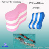 Pull buoy,diving kick board,swimming kick board,kicking board