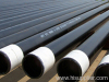 L245 Petroleum line pipe