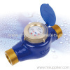 15-50mm Multi-jet super dry-dial type cold water meter