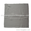 100%Polyester Weave Peach Skin Fabric