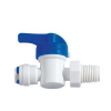 Plastic Quick Fitting Valve