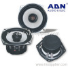 "5.25""2way car speaker"