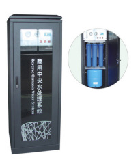 100-800GPD Commercial RO water filter systems