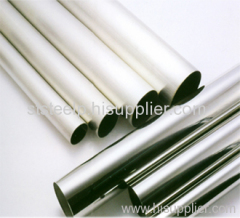 201/304 stainless steel round tube