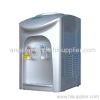 hot and cold desktop water dispenser