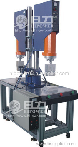 Ultrasonic precision plastic spot welding machine