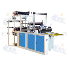 Computer Two-layer high speed Bag-making Machine