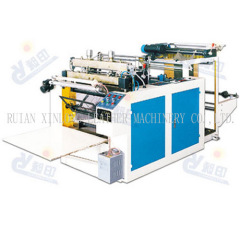 Computer Heat-Sealing & Heat-Cutting Bag-Making Machine