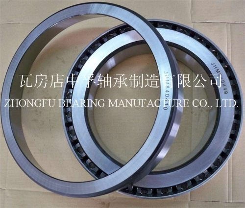 Inch taper roller bearing-