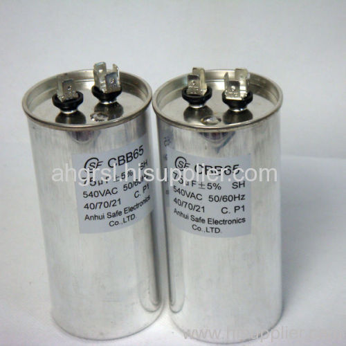 oil filled capacitor