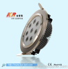 new type stretched aluminum led  dimmable downlight