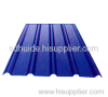 high color steel roof tiles
