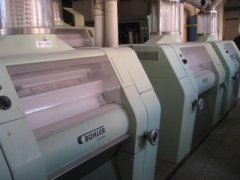 200Tons BuhlerMDDKMDDL MQRF MPAH Used Flour Mill Plant