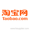 China Buying Service, Taobao Agent, Shopping from China
