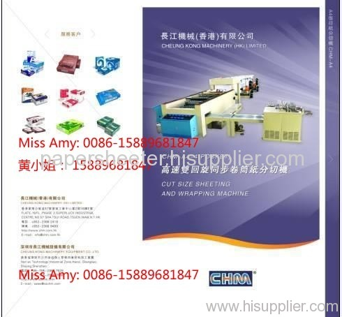 A4 letter legal size copy paper cutting and wrapping machine