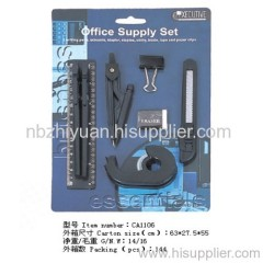 Office Stationery Gift Set