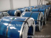 The galvanized steel coil