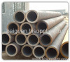 cold drawn rectangle steel pipe