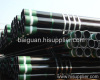 9948 petroleum casing pipe