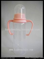 PP baby feeding bottle with handles