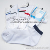 Cotton Sports socks Athletic Socks